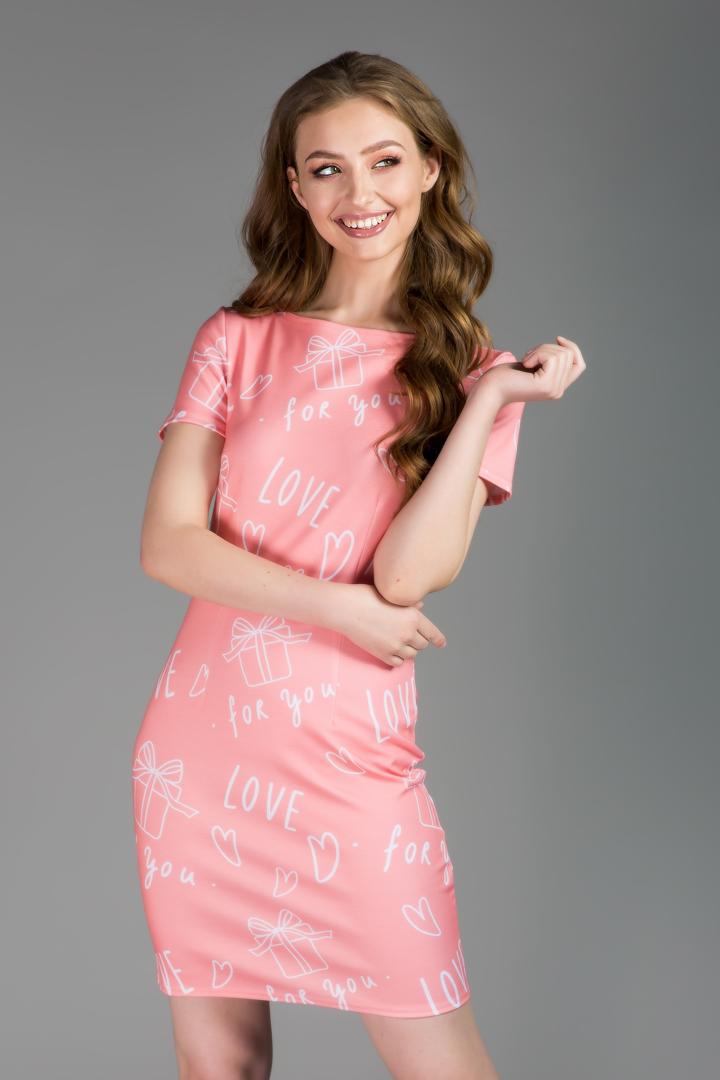 S125 Платье - фото 10547