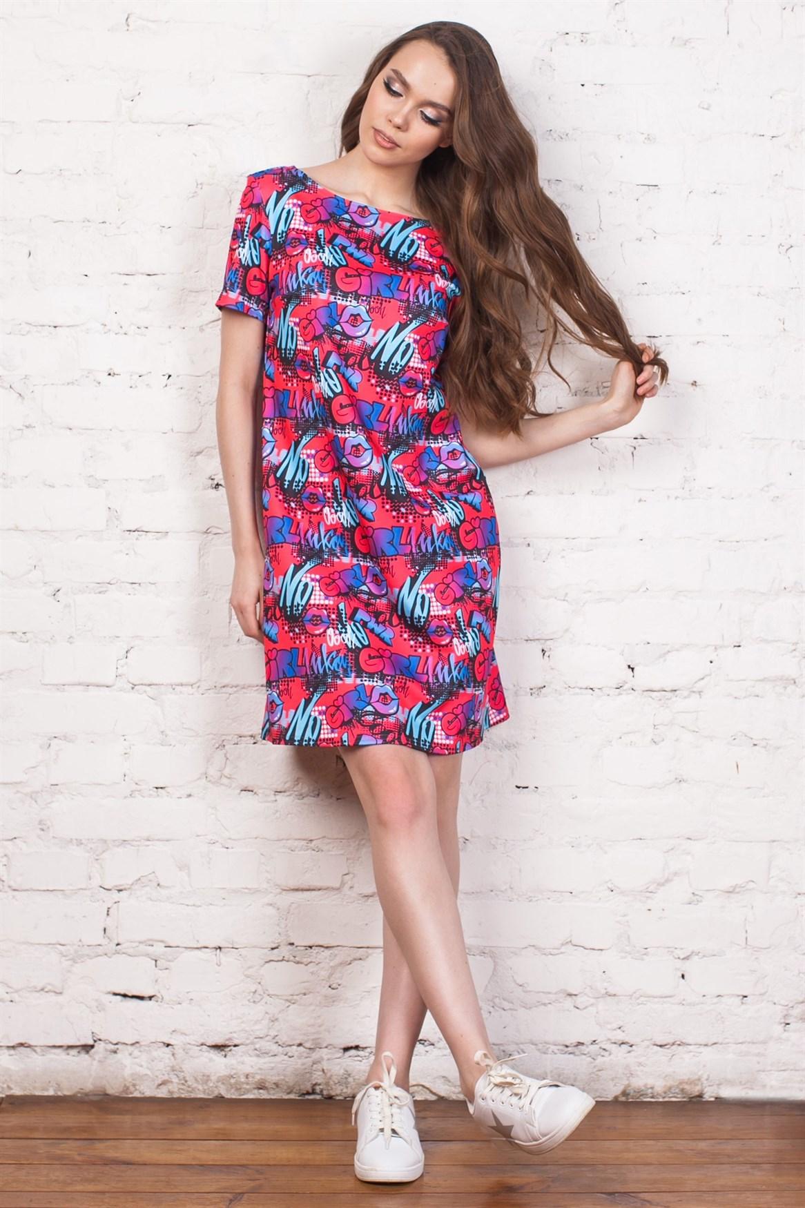 97-14 Платье - фото 10742