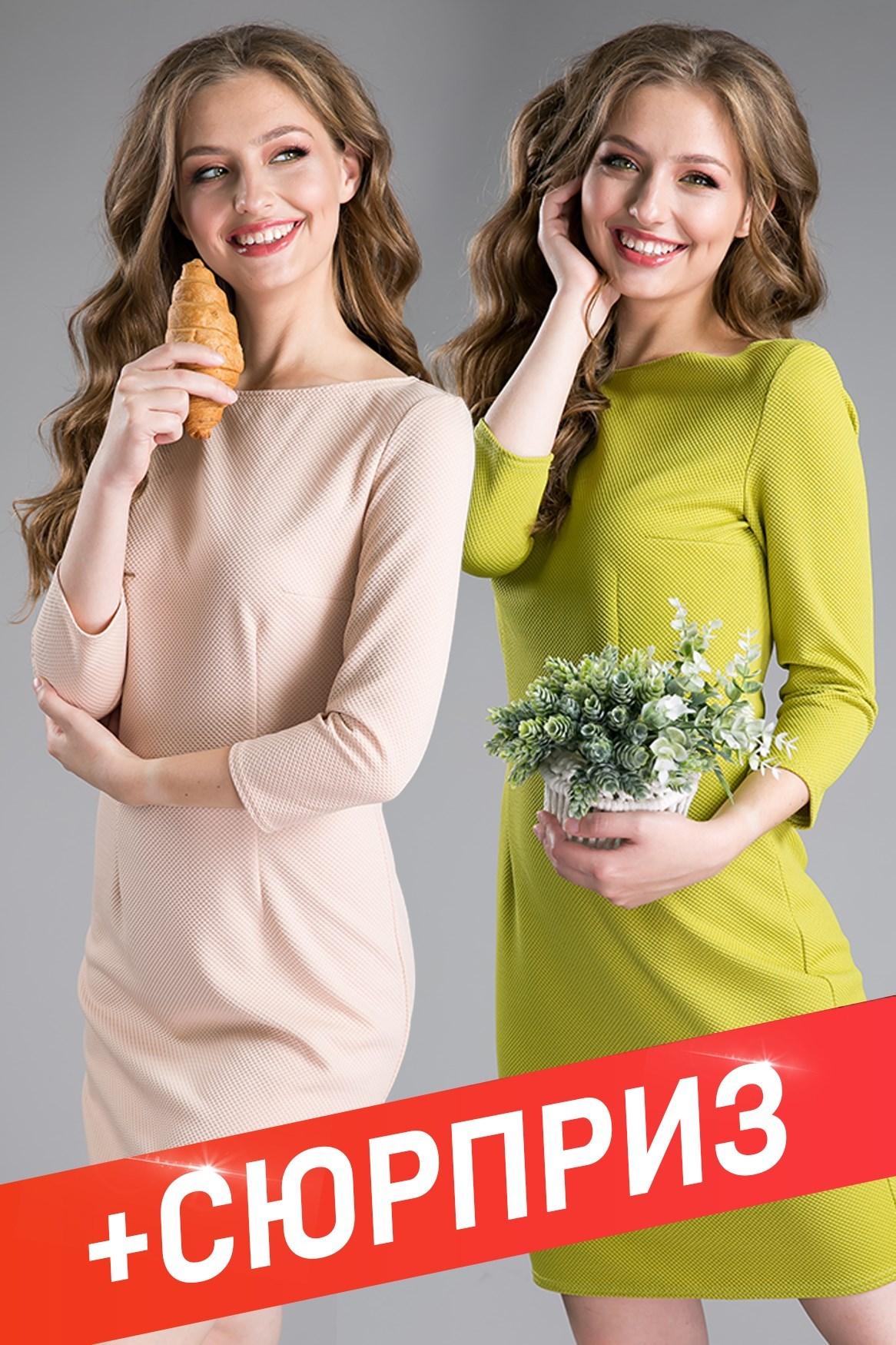 2 Платья + Платье-сюрприз - фото 11048