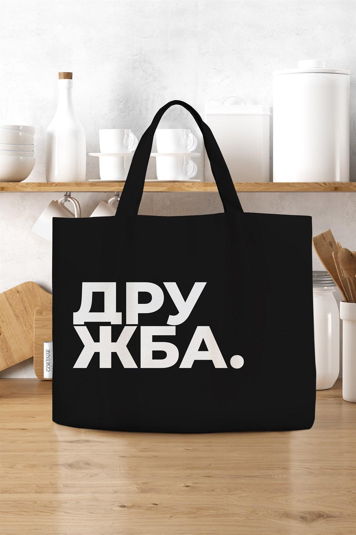 С183 Сумка-шоппер - фото 12969