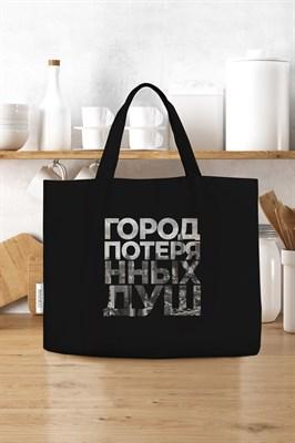 С174 Сумка-шоппер