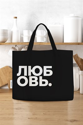 С176 Сумка-шоппер