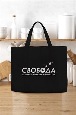 С179 Сумка-шоппер