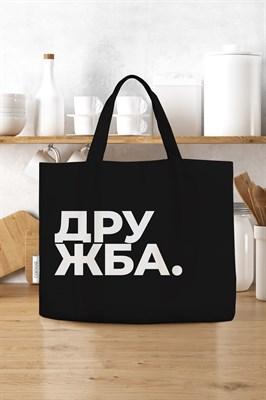 С183 Сумка-шоппер