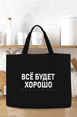 С238мф Сумка-шоппер