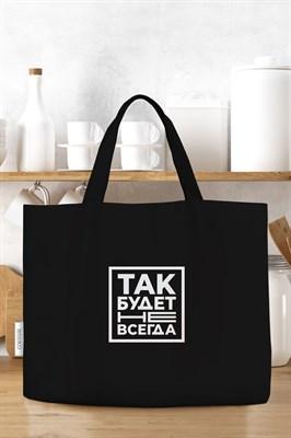 С236мф Сумка-шоппер