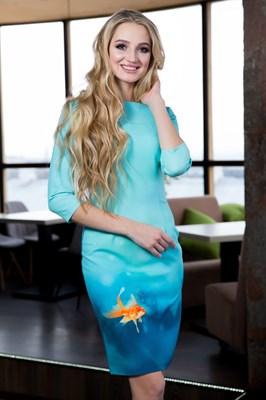 57-12 Платье с золотой рыбкой