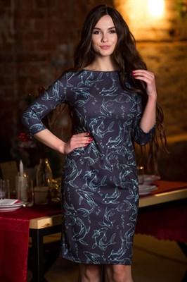 79-10 Платье - фото 7468