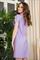83-06 Платье - фото 8581