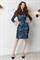 91-05 Платье - фото 9392